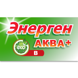 Enegren Akva + B